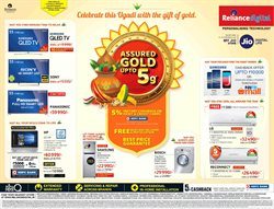 Laptop offers in the Reliance Digital catalogue in Faridabad
