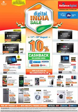 Offers from Reliance Digital in the Hyderabad leaflet