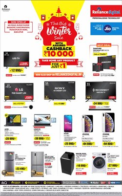 Offers from Reliance Digital in the Kolkata leaflet