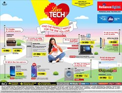 Offers from Reliance Digital in the Ahmedabad leaflet