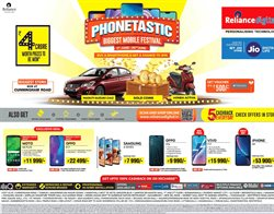 Offers from Reliance Digital in the Bangalore leaflet