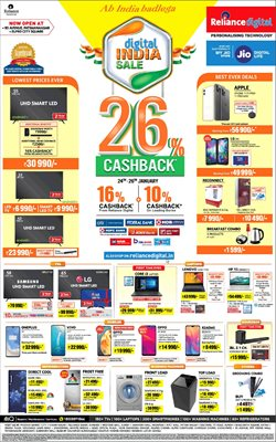 Offers from Reliance Digital in the Delhi leaflet