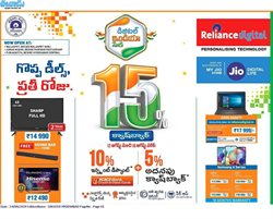 Reliance Digital catalogue in Hyderabad ( Expires today )
