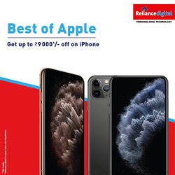 Reliance Digital catalogue ( More than a month )
