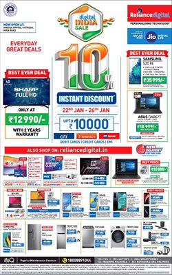 Reliance Digital catalogue ( Expires tomorrow )