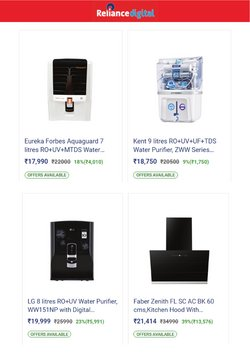 Kent offers in the Reliance Digital catalogue ( Expires today)