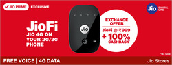 Offers from Reliance Digital in the Agra leaflet