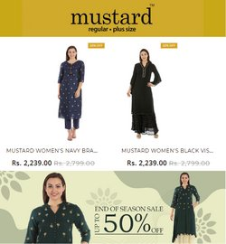 Mustard offers in the Mustard catalogue ( 3 days left)