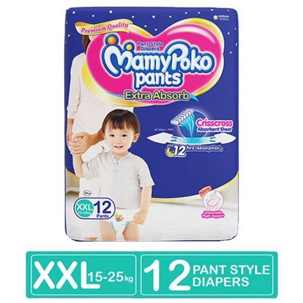 Mamypoko Extra Absorb XXL - 12 Diaper Pants offer at ? 275