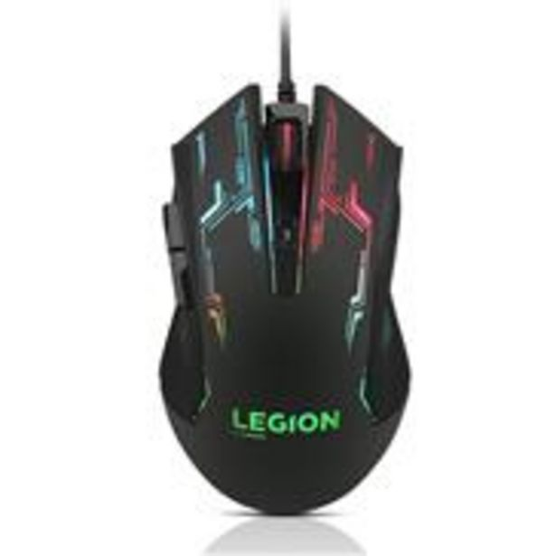 Lenovo GX30P93886 M200 Gaming Mouse offer at ? 1499